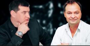 Александр Пономарев Игорь Артюшенко